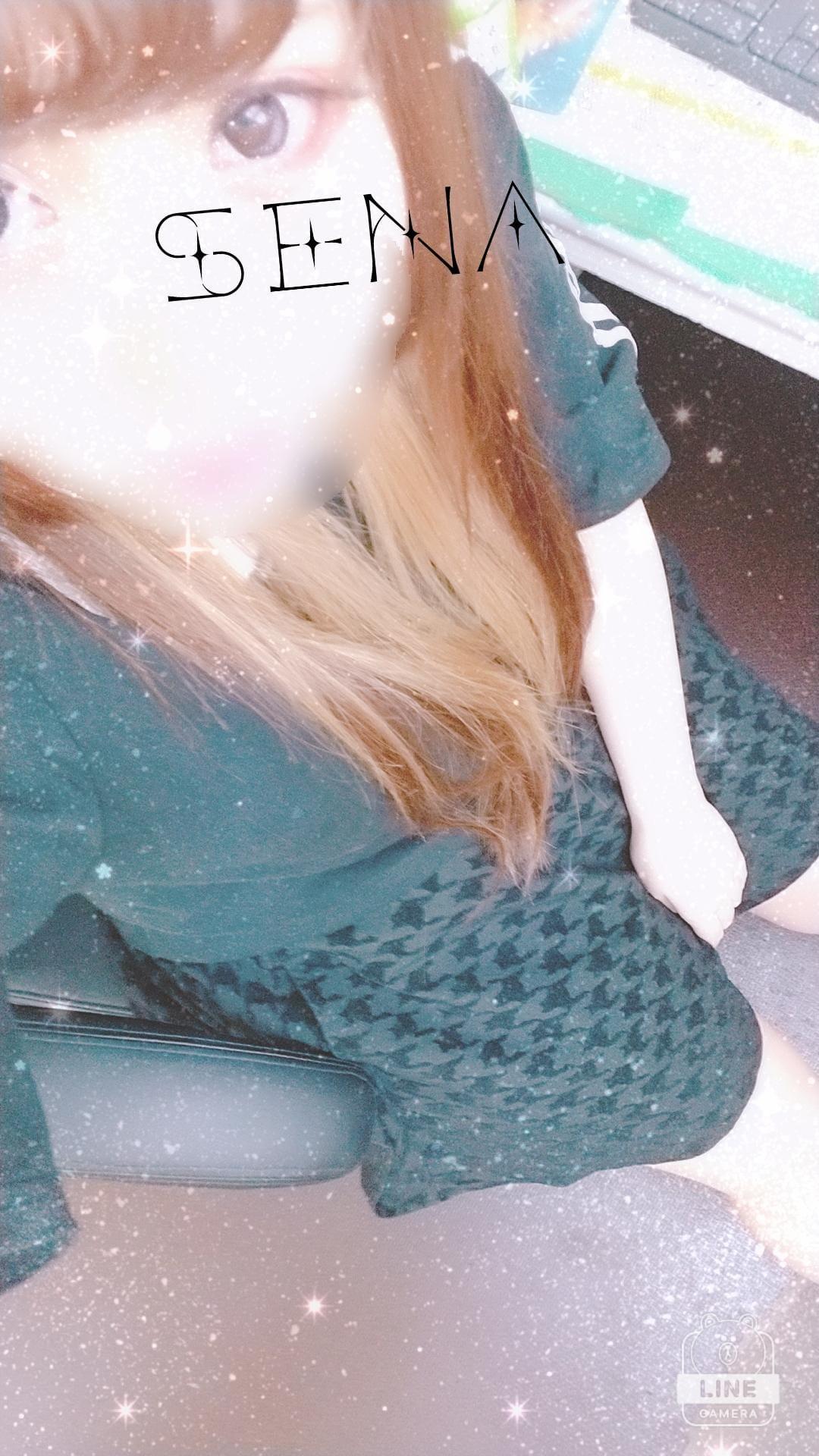 「♥出勤しました♥」08/21(火) 18:15 | せなの写メ・風俗動画