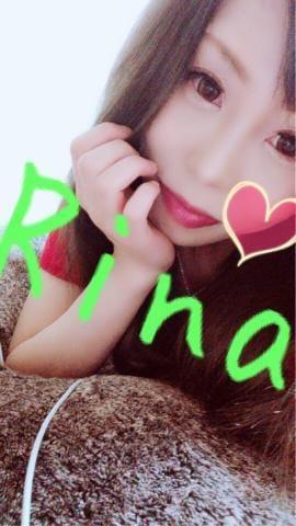 「おはよう」08/21(火) 18:25 | Rina【姉系コース】の写メ・風俗動画