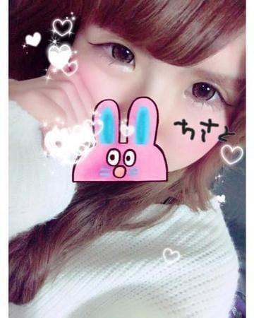 「出勤♡」08/21日(火) 19:40   ちさとの写メ・風俗動画