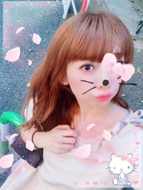 「ありがとうございました(^ ^)」08/21日(火) 19:41   持田の写メ・風俗動画