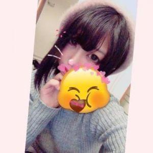 「これで帰るね〜」08/21(火) 20:13 | あんなの写メ・風俗動画