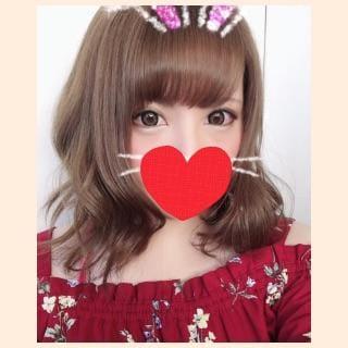 「出勤」08/21日(火) 20:32   白石えりかの写メ・風俗動画