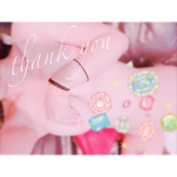 「お礼?」08/21(火) 20:47   スズ☆10代美少女高級志向の写メ・風俗動画