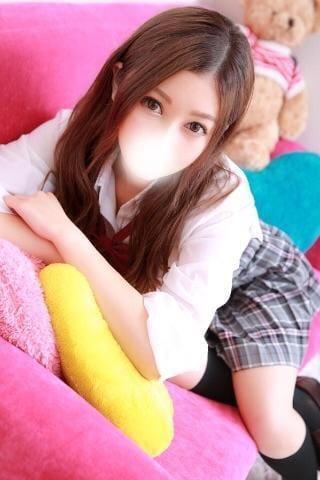 「えれな」08/21日(火) 20:53   えれなの写メ・風俗動画
