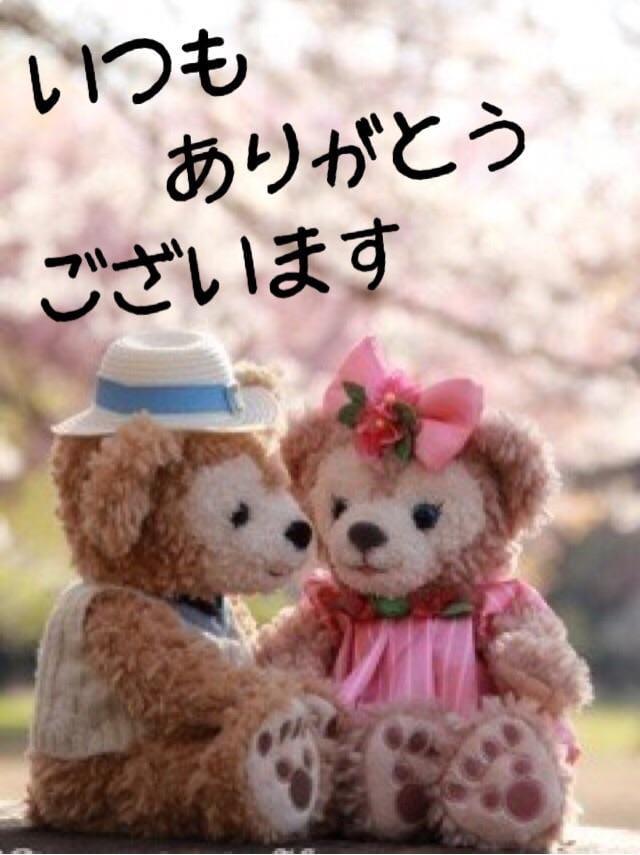 「20日のお礼です。」08/21日(火) 21:20 | るり(Around40)の写メ・風俗動画