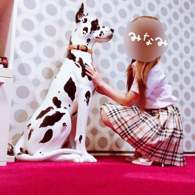 「明日も頑張ってね♡」08/21日(火) 23:59   南/Minami★癒しの妖精♪の写メ・風俗動画