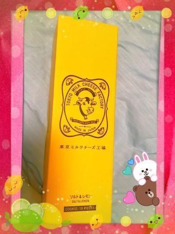 「ありがとう」08/22(水) 00:12 | 小野寺の写メ・風俗動画