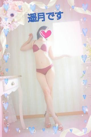 「まだお時間ありますよ」08/22(水) 00:19 | 遥月 はづき☆スタイルgoodの写メ・風俗動画