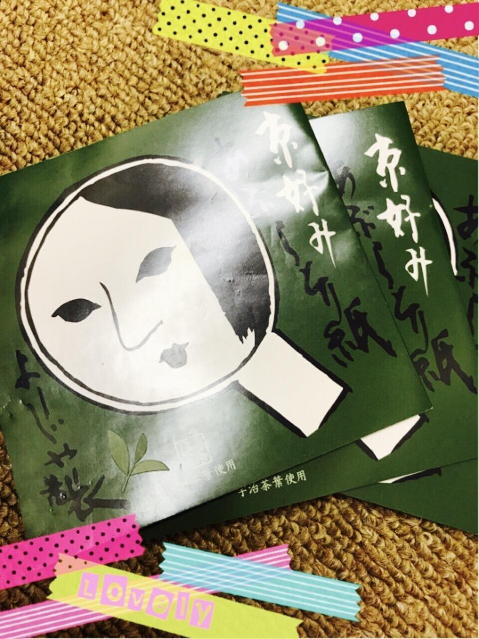 「よーじやといえば( ^ω^ )」08/22(水) 00:20   大塚 ゆみこの写メ・風俗動画