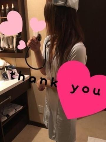 「ありがとうございました」08/22(水) 02:00 | さきな◇貴方の心を狙い撃ち◇の写メ・風俗動画