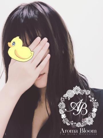 「本日のお礼☝️」08/22(水) 06:11 | 知里-Chisato-の写メ・風俗動画