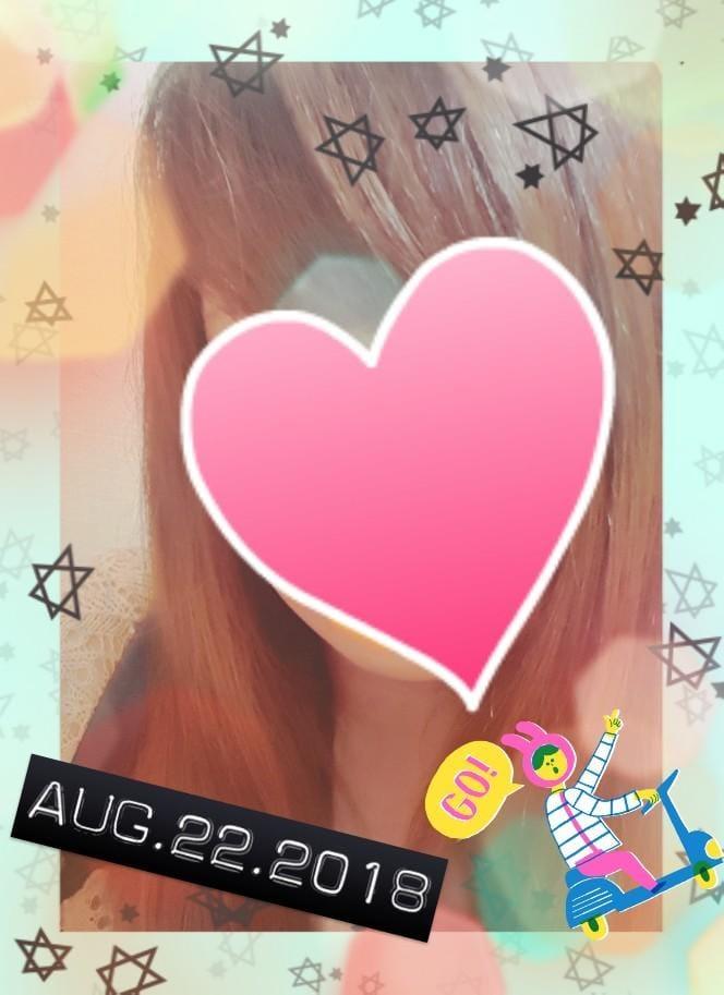 「昨日」08/22日(水) 10:20 | 牧瀬ななおの写メ・風俗動画