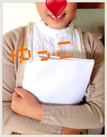 「予約ありがとう」08/22日(水) 10:23   ゆっこの写メ・風俗動画