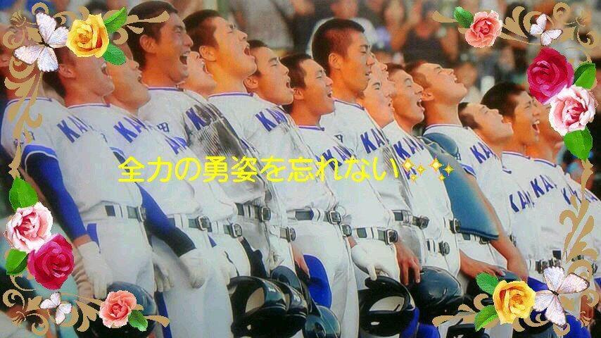「☆輝く星よ☆ありがとう☆M日記」08/22(水) 11:39 | えみの写メ・風俗動画