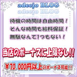 「時給保証+高額バック=1H5000円以上確定!」08/22(水) 12:08   ひめの写メ・風俗動画