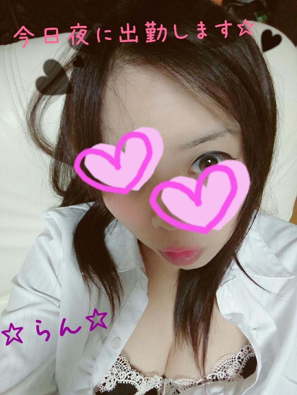 「こんにちは☆☆」08/22日(水) 15:17 | ☆桜木らん☆の写メ・風俗動画