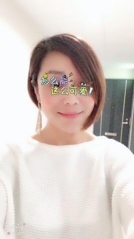 「こんにちは」08/22日(水) 15:36 | 趙雷の写メ・風俗動画