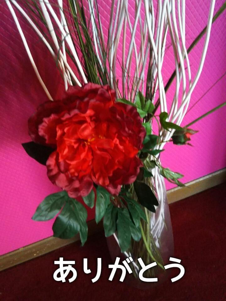 「ありがとうございました('-'*)♪」08/22(水) 23:45 | けいこの写メ・風俗動画