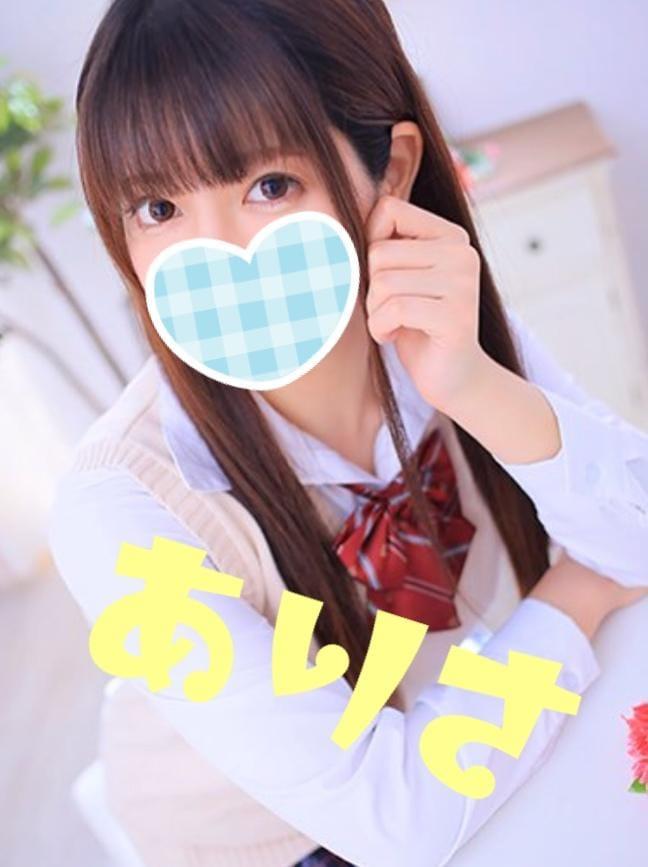 「今日、明日」08/23(木) 11:40   ありさの写メ・風俗動画