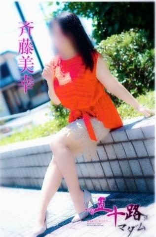 「せっかくの…」08/23(木) 12:00 | 斉藤美幸の写メ・風俗動画