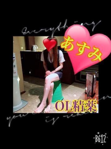 「こんにちわ」08/23(木) 13:47 | 新人☆舞姫 あすみの写メ・風俗動画
