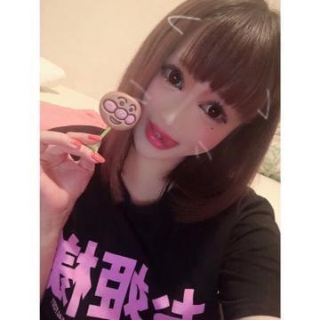 あすか☆エロ素股「出勤します(´・ω・`)??」08/23(木) 18:31 | あすか☆エロ素股の写メ・風俗動画