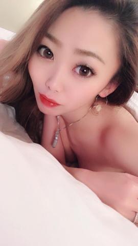 「[お題] お礼」08/23(木) 19:30 | えみりの写メ・風俗動画