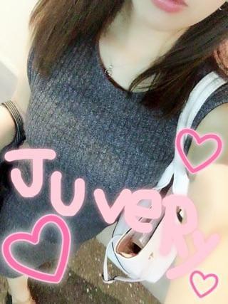 「お礼⋆*✩⑅◡̈⃝*」08/24(金) 07:57 | みみの写メ・風俗動画