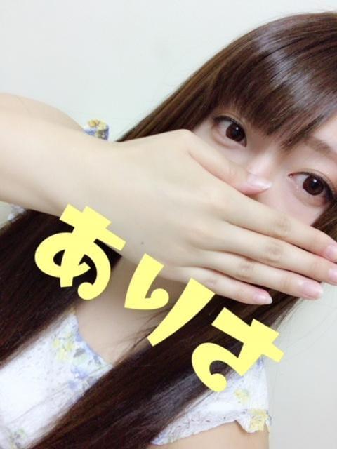 「嬉しき嬉しき」08/24(金) 10:17   ありさの写メ・風俗動画
