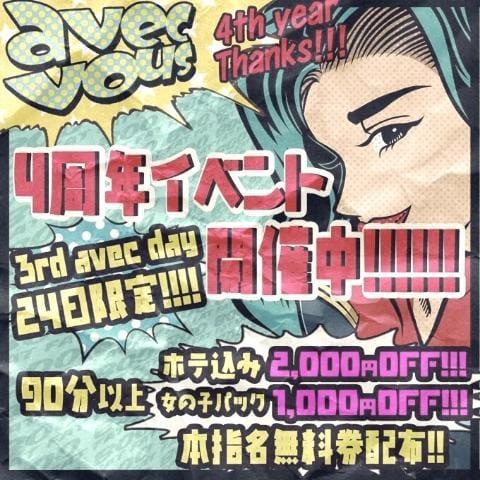 「出勤してます☆」08/24(金) 17:35 | さつきの写メ・風俗動画
