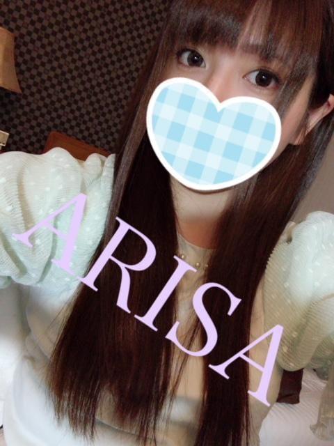 「ありがとう」08/25(土) 16:59   ありさの写メ・風俗動画
