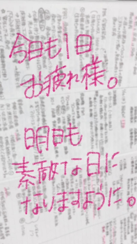 「ギリギリ、、」08/25(土) 23:56 | そらの写メ・風俗動画