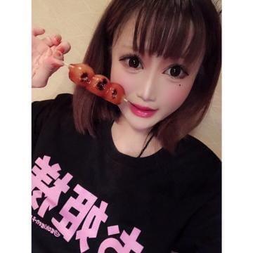 あすか☆エロ素股「明日で(´・ω・`)」08/26(日) 00:17 | あすか☆エロ素股の写メ・風俗動画