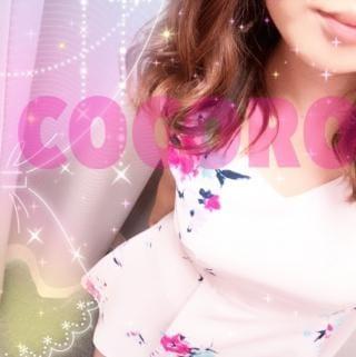 「ハマってる♡」08/26(日) 19:27 | こころの写メ・風俗動画