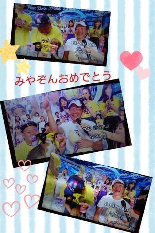 「?おめでとう?」08/26(日) 21:03 | 超変態ドM☆みき☆の写メ・風俗動画