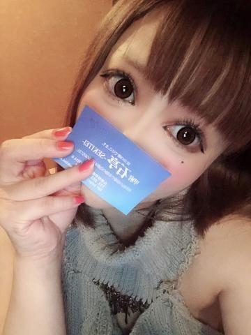 あすか☆エロ素股「本日??」08/26(日) 23:32 | あすか☆エロ素股の写メ・風俗動画