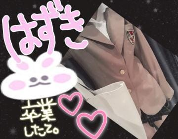 「8月26日(日)お礼?」08/27(月) 03:35   はずきの写メ・風俗動画