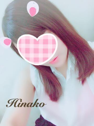 「♥ ありがとう」08/27(月) 07:44   ひなこの写メ・風俗動画
