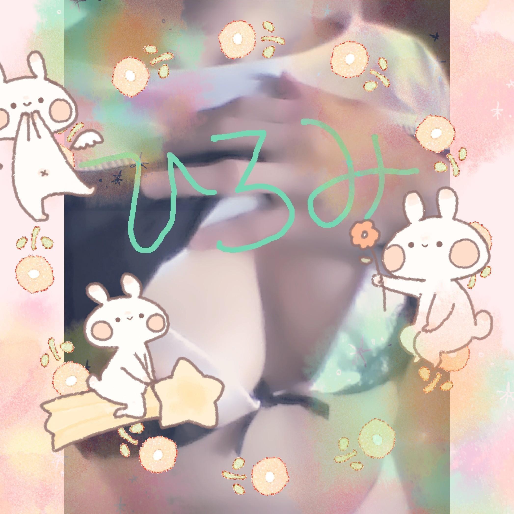 「ありがとうございます(^ω^)」08/28(火) 08:12 | 安西ひろみの写メ・風俗動画