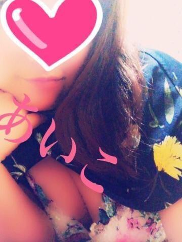「お昼出ます(^_−)−☆」08/28(火) 11:25 | あいこの写メ・風俗動画