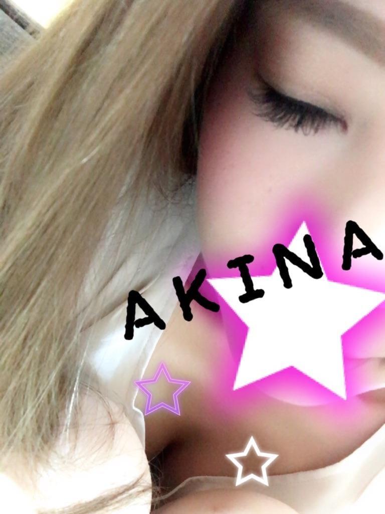 「こんにちわ」08/28(火) 15:09 | アキナ ☆x2の写メ・風俗動画