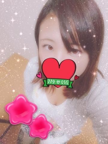 「出勤しました☆」08/28(火) 15:37 | さつきの写メ・風俗動画