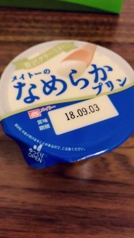 「出勤したよ❤」08/28(火) 20:20 | つばきの写メ・風俗動画