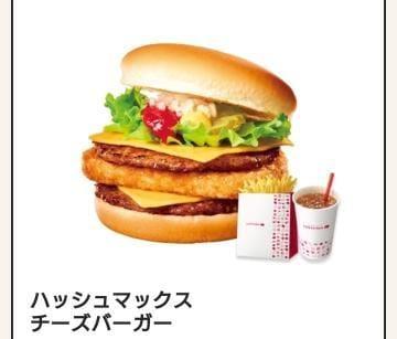 「ご飯」08/28(火) 22:18 | かすみの写メ・風俗動画