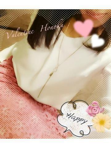 「リピート♡なかはらのS様へ♡」08/29(水) 12:50 | ほのか♡魅惑の美姉の写メ・風俗動画