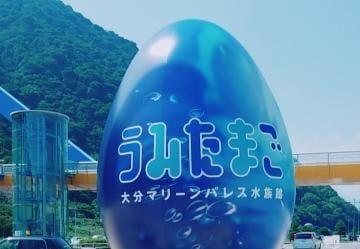 「うみたまご~」08/29(水) 14:56 | 渚の写メ・風俗動画