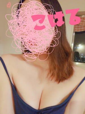 「こはるです✴️」08/29(水) 17:20   こはるの写メ・風俗動画