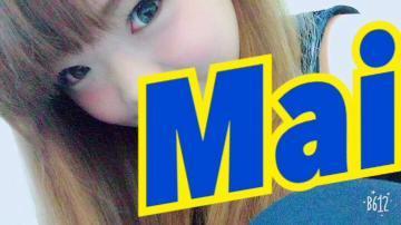 「こんにちわ」08/30(木) 15:11 | まいの写メ・風俗動画