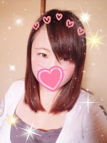 「出勤しました☆」08/30(木) 15:11 | さつきの写メ・風俗動画