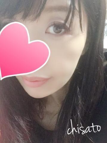 「出勤してます?」08/30(木) 18:03 | 沢村 ちさとの写メ・風俗動画
